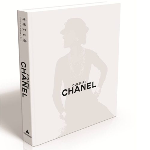 Pulp Home - Culture Chanel